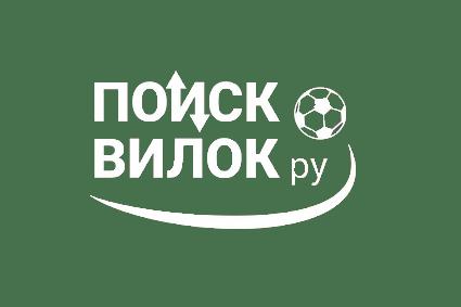Поиск-Вилок.ру